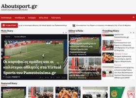 aboutsport.gr
