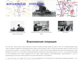 aboutwar.ru