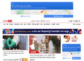 abpananda.newsbullet.in