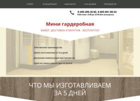 abpmedia.ru