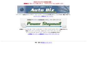 abpxr.info