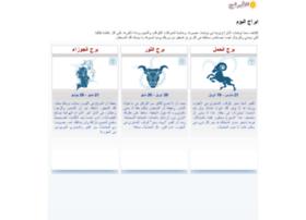 abraj-alyawm.com