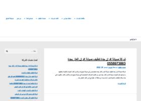 abraj-dubai.net
