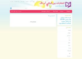 abrangbook.shopfa.com