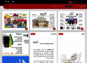 abrarnews.com