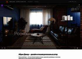 abrisdecor.ru
