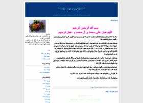 abrishamdokht.blogfa.com