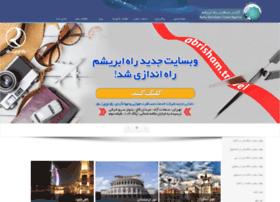 abrishamtour.com