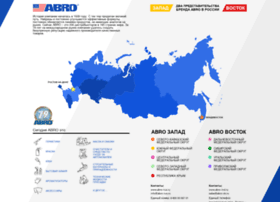 abro.ru