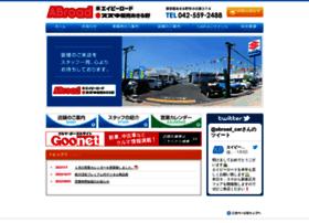 abroad-tokyo.co.jp