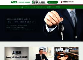 abs-tokyo.co.jp