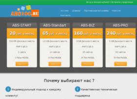 abs100.ru