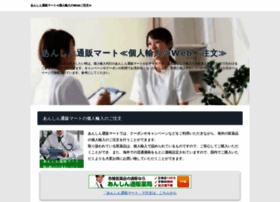 absciex.jp