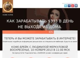 absoljutniy.kofeinfo.ru