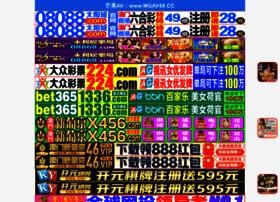 absolufun.com