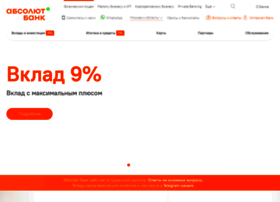 absolutbank.ru