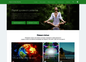 absolutera.ru