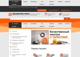 absteplo.ru