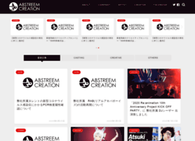 abstreem.co.jp