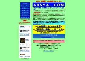 absya.com