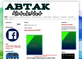 abtak.net