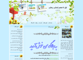 abtedaei.blogfa.com