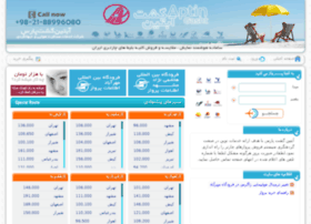 abtingp.com