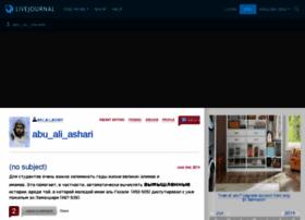 abu-ali-ashari.livejournal.com