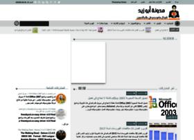 abu-zaid2014.blogspot.com