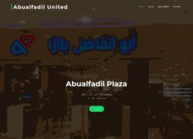 abualfadil.com