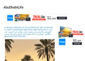 abudhabilifeblog.blogspot.ae