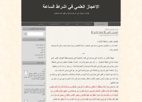 abuhafs12.blogspot.com