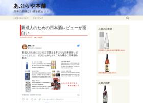 abuhon.com
