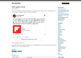 abulaphiaa.wordpress.com