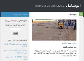 abushamil.com