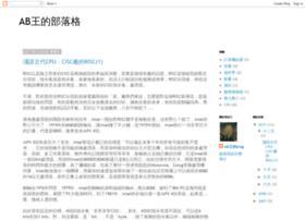 abwang.blogspot.com