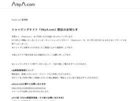 abya-store.com
