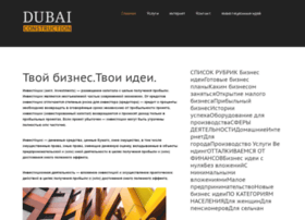 abzalkumarov1.jimdo.com