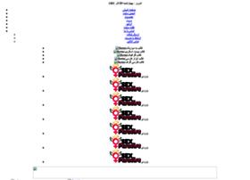 abzarfarsi.rozfa.com