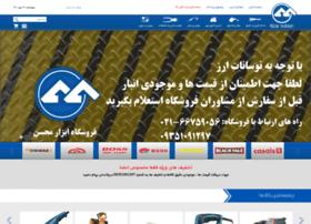 abzarmohsen.com