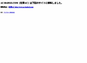 ac-badge.com