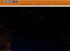 ac-ginga.com
