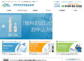 ac-kiyomizu.com
