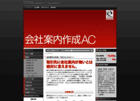 ac-profile.com