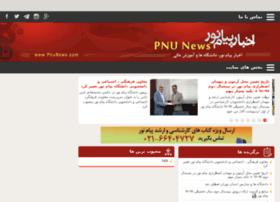 ac.pnunews.com