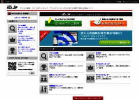 ac4.i2i.jp