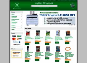 ac4print.ru