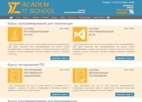 academ-it-school.ru