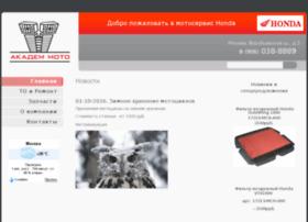 academ-moto.ru