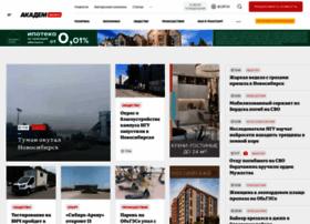 academ.info